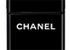 Le Mascara Sublime de Chanel