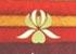 Fond de teint Sisley, un trésor de légèreté