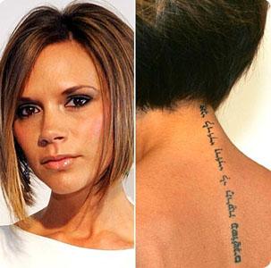 Tatouage Femme Pied. un tatouage sur le pied