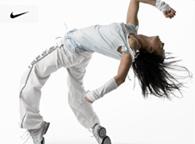 Les cours de danse de Nike Women
