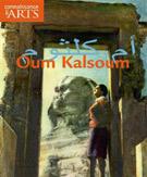 Oum Kalsoum Connaissance des arts